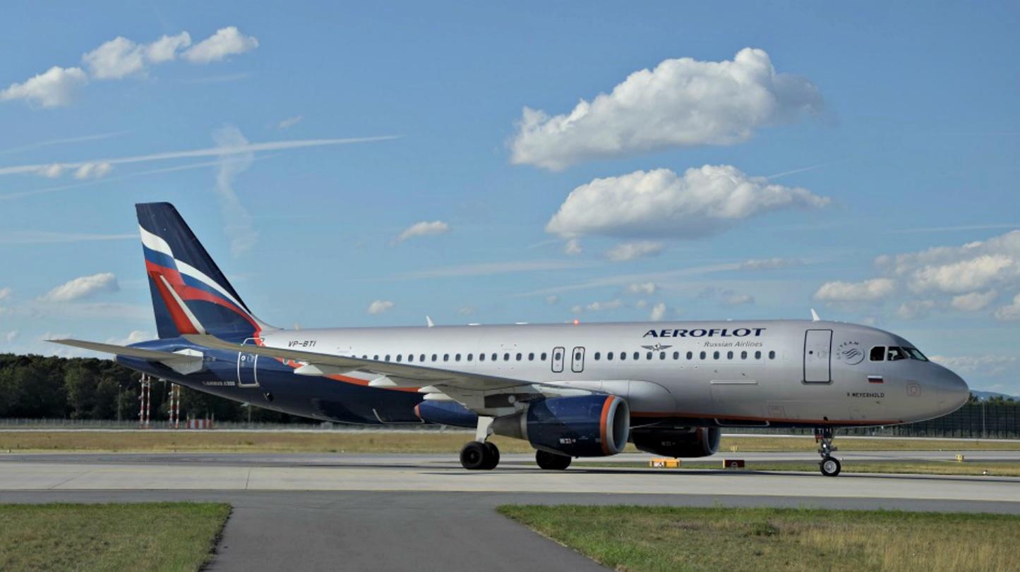 aterrizaje-de-emergencia-de-nave-de-aeroflot-en-rusia.jpg