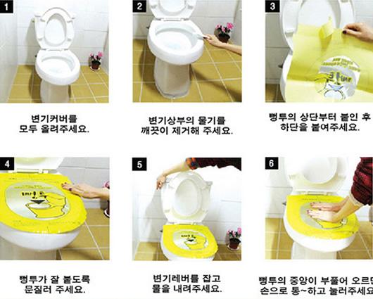 Descubra c mo destapar su ba o sin usar un plomero for Como limpiar bien el bano