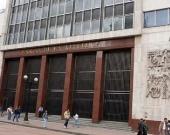El Banco de la República anuncia que baja sus tasas de interés.