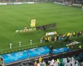 Actos protocolarios previos al juego entre La Equidad y Nacional. Foto: @Equidadfutbol