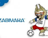 El lobo Zabivaka sucederá al armadillo Fuleco, la mascota del Mundial de Brasil-2014, y al leopardo Zakumi del Mundial de Sudáfrica-2010. Foto: Fifa.
