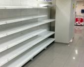 Supermercado venezolano sin productos. Foto: AFP