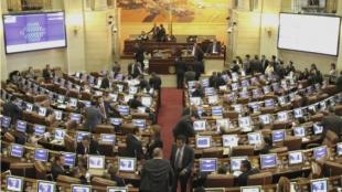El Acto Legislativo crea un fondo de 400.000 millones de pesos anuales. Foto: @MauricioCard