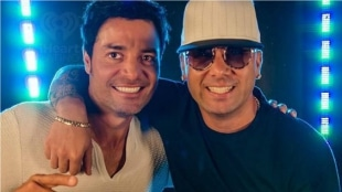 Foto: @chayanne