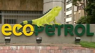 Foto: Ecopetrol
