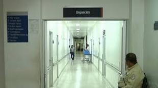 Hospital Universitario del valle. Foto:Archivo NoticiasRCN
