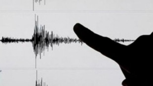 El temblor se produjo a 169 kilómetros de la Barra de Santiago. Foto: AFP