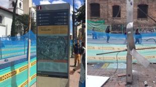 Antes y después del vandalismo. Foto: Alcaldía de Bogotá