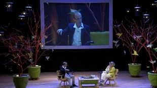 Conversatorio 28 de enero: Yuval Noah Harari conversa con Rosie Boycott