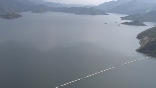 El Patrullero del Aire sobrevuela la represa El Quimbo