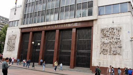 Banco de la República baja su tasa 25 puntos básicos a 5,25%