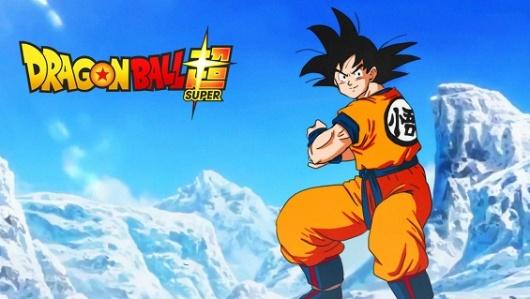 La Nueva Película De Dragon Ball Super Estará Conectada Con El Final