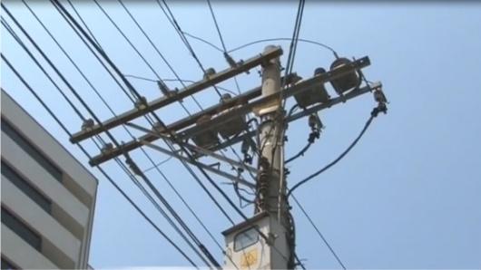 Incertidumbres por intervención de Electricaribe podrían afectar la prestación del servicio: Contraloría