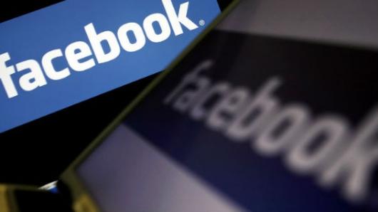 Facebook te ayuda a encontrar trabajo