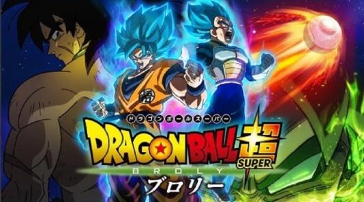 Revelan El Tráiler Final De La Próxima Película De Dragón Ball Super