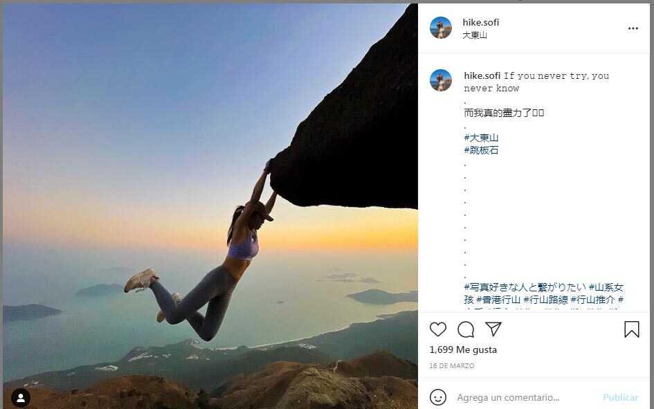 La instagramer, oriunda de Hong Kong, murió al caer a una altura de cuatro metros cuando trataba de tomarse una fotografía a la orilla de una cascada